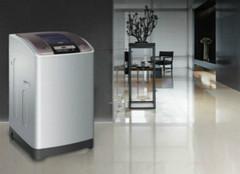 海尔超薄滚筒洗衣机尺寸是多少?