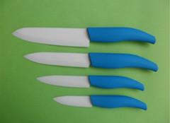 陶瓷刀:高温锻造更锋利