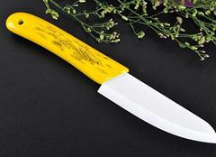 陶瓷刀:你值得拥有的一款性价比高的刀具