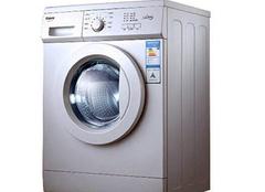 正确使用全自动洗衣机 持久便利生活