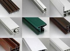 塑料建材:种类齐全、物美价廉又方便