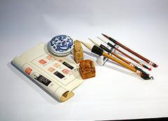 文房四宝:书写中华千年文化