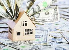 解密房产税  房产证别乱动