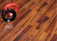 打造完美家居地面环境从实木地板开始