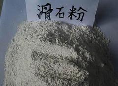 滑石粉多少钱一公斤?种类用途涉及广