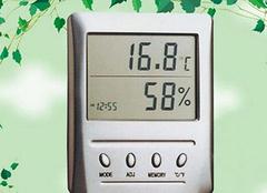 温湿度表:为你创造最合适的家居环境
