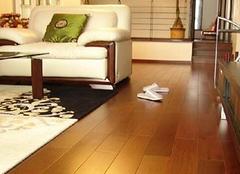 木地板好不好?选购和保养需兼顾