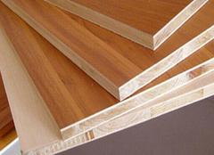 木材选什么?要选就选美观环保生态板