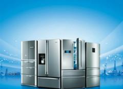 冰柜修理如何算?相关费用要了解
