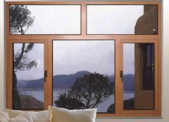隔热断桥铝门窗设计 家居别具特色