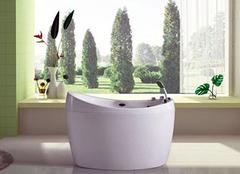 卫生间空间合理利用 从浴缸尺寸选择开始