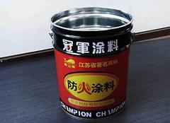 2016防火涂料十大品牌推荐