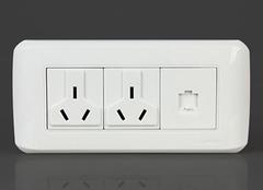 开关插座的类型和尺寸大全