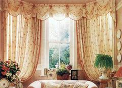 窗帘装饰美化家居也有实用价值