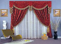 了解窗帘布艺分类式样让家居装饰得心应手