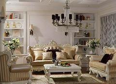 欧式家具品牌及选购指南