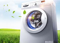 洗衣机怎么清洗?洗衣机保养技巧介绍