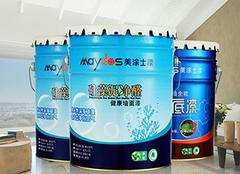 2016中国乳胶漆十大品牌推荐