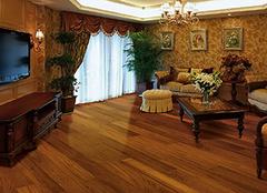 教大家从安信实木地板优缺点辨安信实木地板