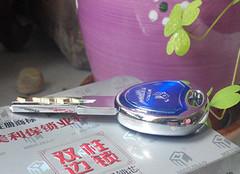 美利保防盗门锁芯如何选购 挑选美利保防盗门锁芯的方法