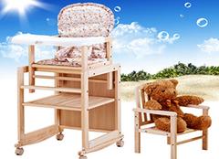 什么牌子的儿童餐椅好 儿童餐椅十大品牌推荐