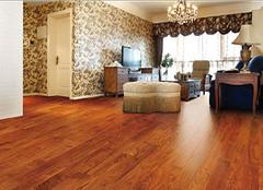 这些安信木地板的优缺点您都知道吗?