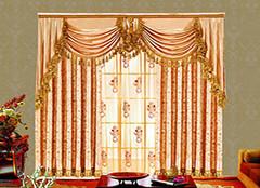 卧室窗帘品牌推荐 您家上榜了没