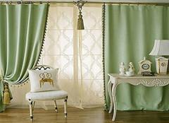 窗帘布艺搭配方法 窗帘布艺保养诀窍