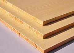 莫干山板材好不好 莫干山板材价格如何
