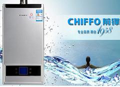 前锋热水器有哪些优点 前锋热水器价格如何