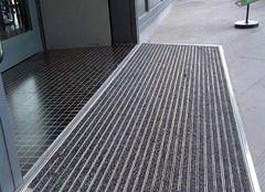 铝合金防尘地垫的种类 铝合金防尘地垫日常保养方法