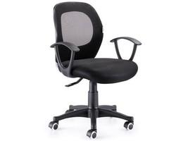电脑椅子选购小技巧