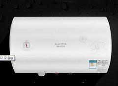 澳柯玛热水器如何清洗 澳柯玛热水器的保养方法讲解