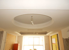 圆形吊顶怎么做?吊顶施工工艺