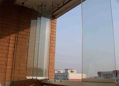 无框阳台窗安装流程介绍