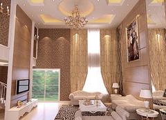 别墅窗帘如何挑选 别墅窗帘品牌推荐