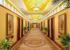 酒店地毯选购注意事项有哪些