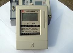 什么是ic卡电表 ic卡电表的常见故障及原因
