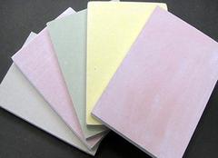 防水石膏板好不好 防水石膏板十大优势