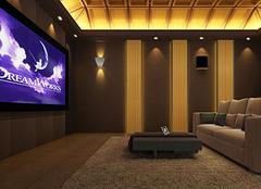 家庭影院装修设计注意事项详解
