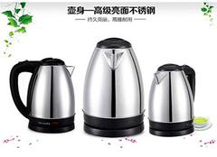 不锈钢电水壶的危害 不锈钢电水壶的材质注意事项