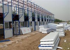 彩钢板房的造价揭秘 彩钢板房的安装介绍