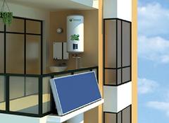 壁挂式太阳能热水器不热怎么办?