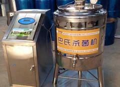 商用酸奶机介绍 商用酸奶机原理