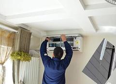 空调漏水怎么办?空调漏水原因及解决办法