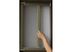 隐形纱窗安装步骤详细讲解
