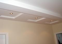 环保材料乳胶漆的种类 乳胶漆选购注意事项