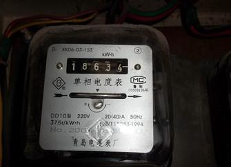 家用电表多少安 家用电表工作原理以及安装使用