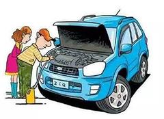 水箱如何清洗 汽车水箱清洗步骤介绍
