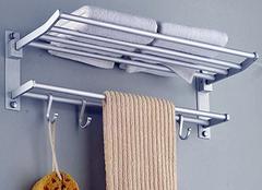 太空铝浴巾架好吗 太空铝浴巾架特点